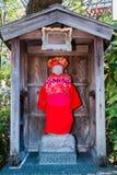 Altare shintoista Fotografia Stock Libera da Diritti