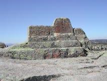 Altare turco antico Fotografia Stock