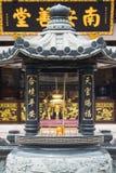 Altare in un tempiale cinese. Fotografie Stock