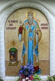 AltareSt Athanasius. Kloster i Ukraina. Royaltyfri Bild