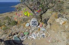 Altari fatti da sé alle varie divinità Immagini Stock