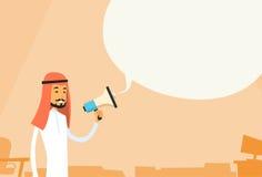 Altavoz musulmán del hombre de negocios del hombre de negocios de Hold Megaphone Chat de la burbuja del espacio árabe de la copia Foto de archivo