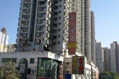 Altbau in Hong Kong, China stockbild