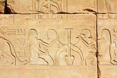 Alte Ägypten-Bilder und Hieroglyphen Lizenzfreies Stockbild