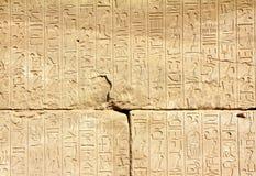 Alte Ägypten-Bilder und Hieroglyphen Stockbild