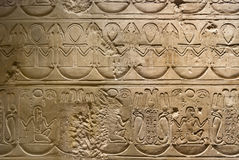 Alte Ägypten-Symbole Stockfoto