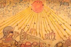 Alte ägyptische Götter lizenzfreie stockfotos