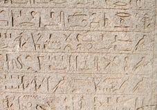 Alte ägyptische Hieroglyphen Stockbilder