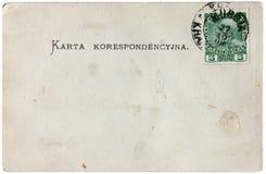 Alte österreichische Postkarte Stockbild