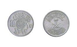 Arabische Münze Stockbild Bild Von Münze Rund Bargeld 56438217