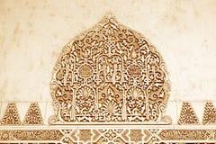 Alte arabische Verzierung Stockfotografie