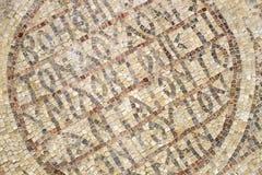 Alte Aufschriften von einem Mosaik auf dem Boden in der Nabatean-Stadt von Mamshit Stockbilder