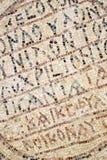 Alte Aufschriften von einem Mosaik auf dem Boden in der Nabatean-Stadt von Mamshit Lizenzfreie Stockfotos