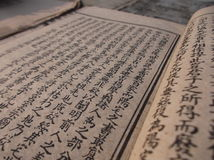 Alte Bücher Chinas Lizenzfreie Stockfotografie
