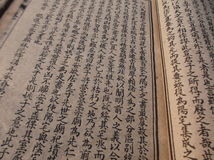 Alte Bücher Chinas Stockfotografie