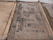 Alte Bücher Chinas Lizenzfreies Stockbild