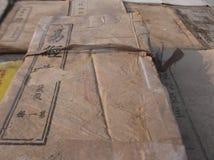 Alte Bücher Chinas Stockbild