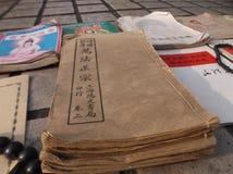 Alte Bücher Chinas Stockfoto