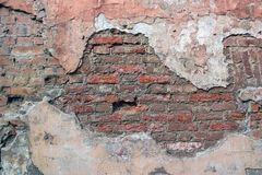 Alte Backsteinmauer. Lizenzfreie Stockfotos