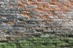 Alte Backsteinmauer. Lizenzfreies Stockbild