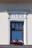 Alte Backsteinmauer mit Ziegelstein gefülltem Fenster Lizenzfreies Stockbild
