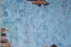 Alte Backsteinmauer und haben Zementabdeckung es dieses Bild für Zusammenfassung Lizenzfreie Stockbilder