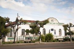Alte Bahnstation in Inhambane Stockfotos