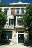 Alte Bank in Cetinje Lizenzfreie Stockbilder