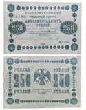 Alte Banknote stockbilder