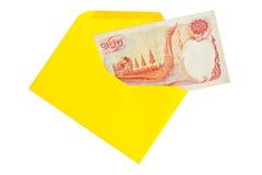 Alte Banknoten. Lizenzfreies Stockbild