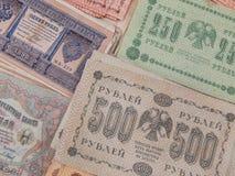 Alte Banknoten des russischen Reiches als Hintergrund Lizenzfreie Stockbilder
