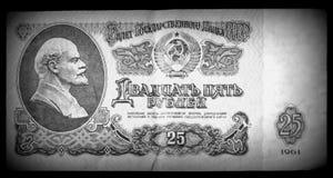 Alte Banknoten in fünfundzwanzig sowjetischen Rubeln Lizenzfreies Stockfoto