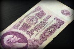 Alte Banknoten in fünfundzwanzig sowjetischen Rubeln Stockbild