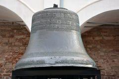 Alte Bell in der Stadt Veliky Novgorod Stockbild
