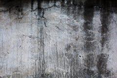 Alte Betonmauer mit gebrochener Beschaffenheit Lizenzfreies Stockfoto