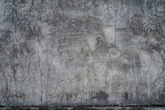 Alte Betonmauerbeschaffenheit Stockbilder