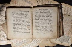 Alte Bibel Lizenzfreie Stockfotografie