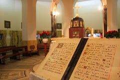 Alte Bibel in der Beatitudes-Montierungs-Kapelle Lizenzfreie Stockbilder