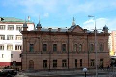 Alte Bibliothek in Jakutsk Lizenzfreie Stockfotografie
