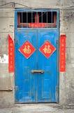 Alte blaue chinesische Tür mit Glückposter Stockfotografie