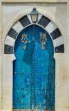 Alte blaue Tür mit Bogen von Sidi Bou Said Stockfoto