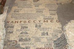 Alte byzantinische Karte des Heiligen Landes auf Boden von Madaba St. George Basilica, Jordanien Lizenzfreies Stockbild