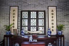 Alte chinesische Architekturinnenraumdetails Stockfotografie
