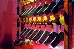 Alte chinesische Glockenspiele lizenzfreie stockbilder