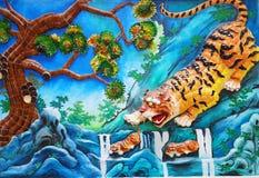 Alte chinesische Kunst Lizenzfreies Stockbild