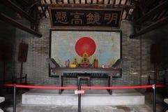 Alte chinesische Regierungslobby stockbild