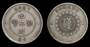 Alte chinesische Silbermünze der Qing Dynastie, ein dolla stockbilder