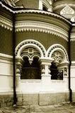 Alte christliche Kirche. Lizenzfreie Stockbilder