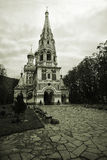Alte christliche Kirche in Bulgarien Stockfoto