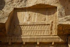 Alte Entlastung der Ruinen Friedhof Naqsh-e Rustam nahe von PET Stockbilder